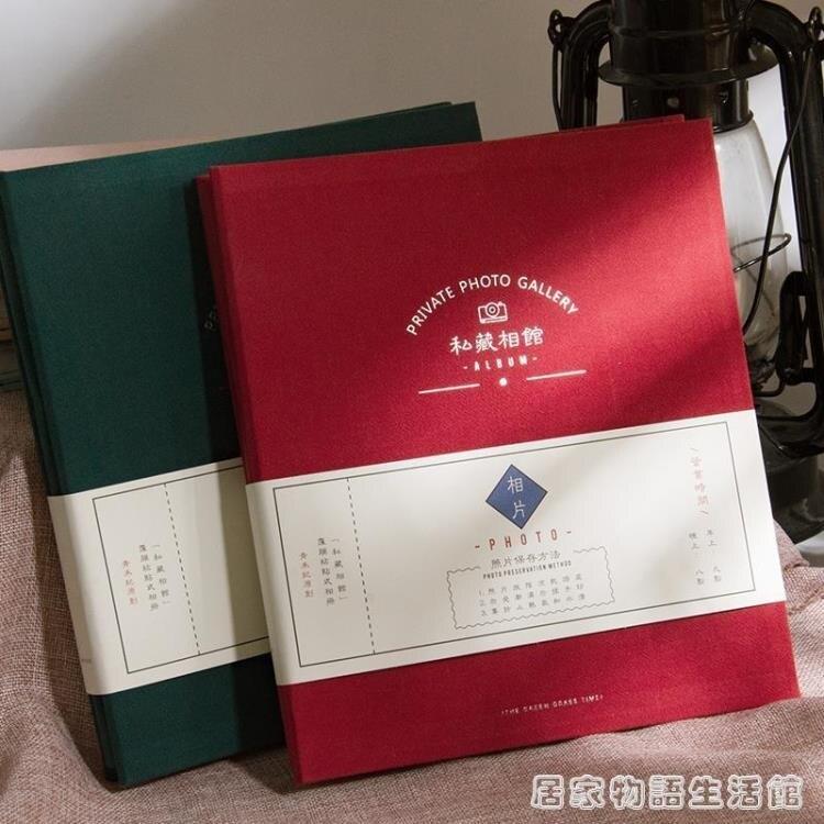 青禾紀私藏相館黏貼復古覆膜相冊diy手工紀念冊家庭照片本大容量