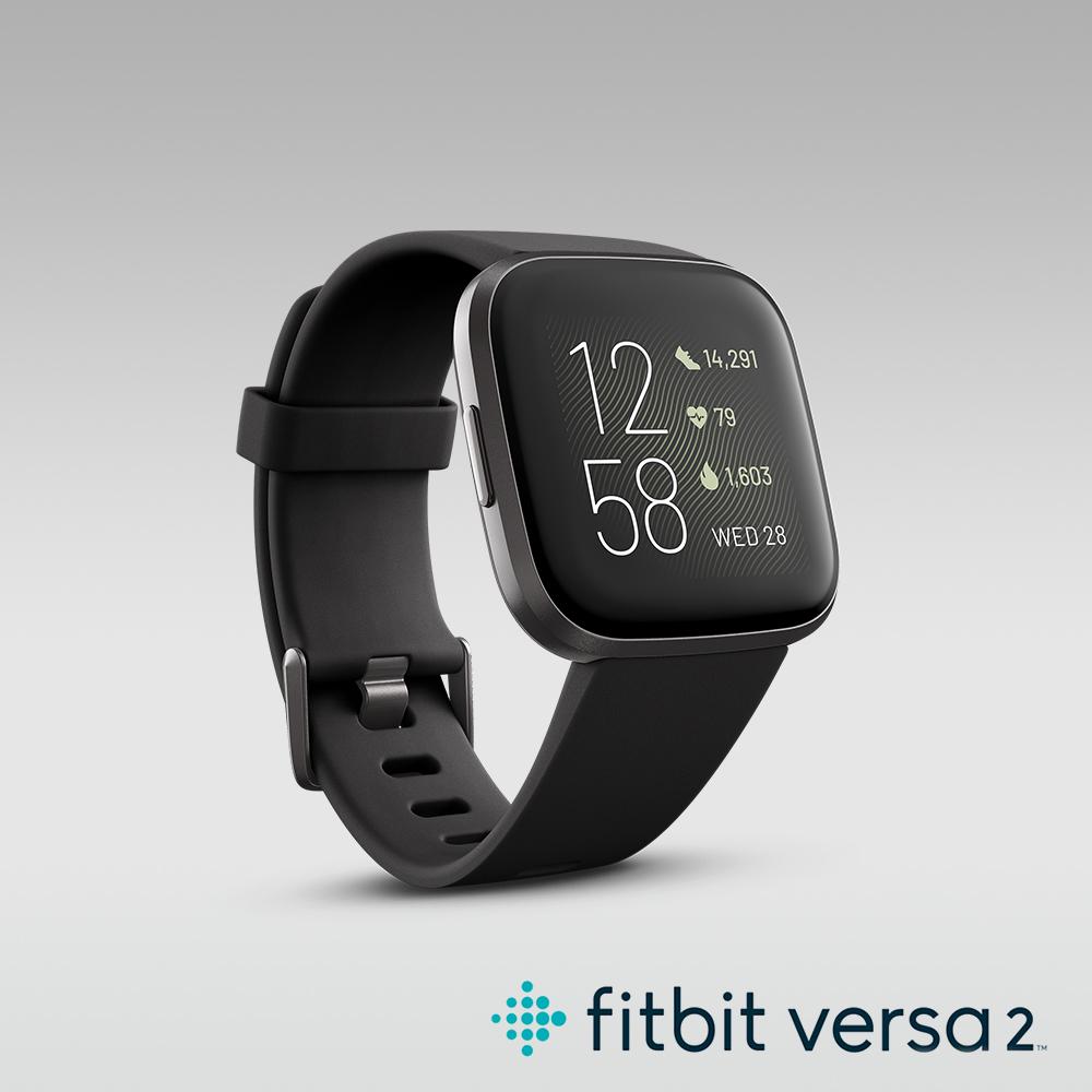 【Fitbit】Versa 2 健康運動智慧手錶-碳黑框黑色