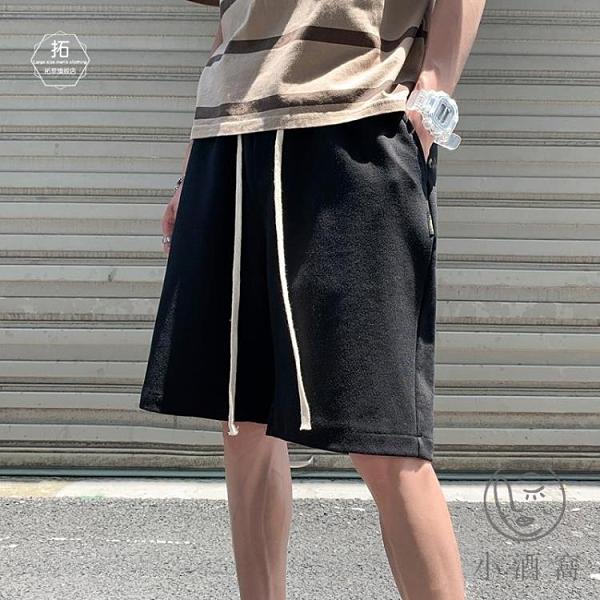 大碼夏季運動短褲男寬鬆直筒寬鬆薄款沙灘五分褲【小酒窩】