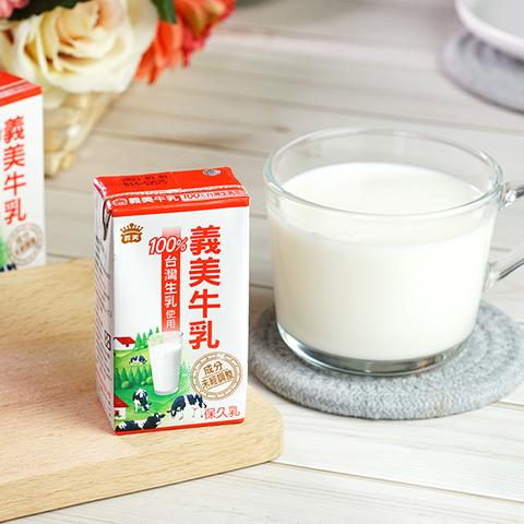 保久乳(125ml*24入/箱)