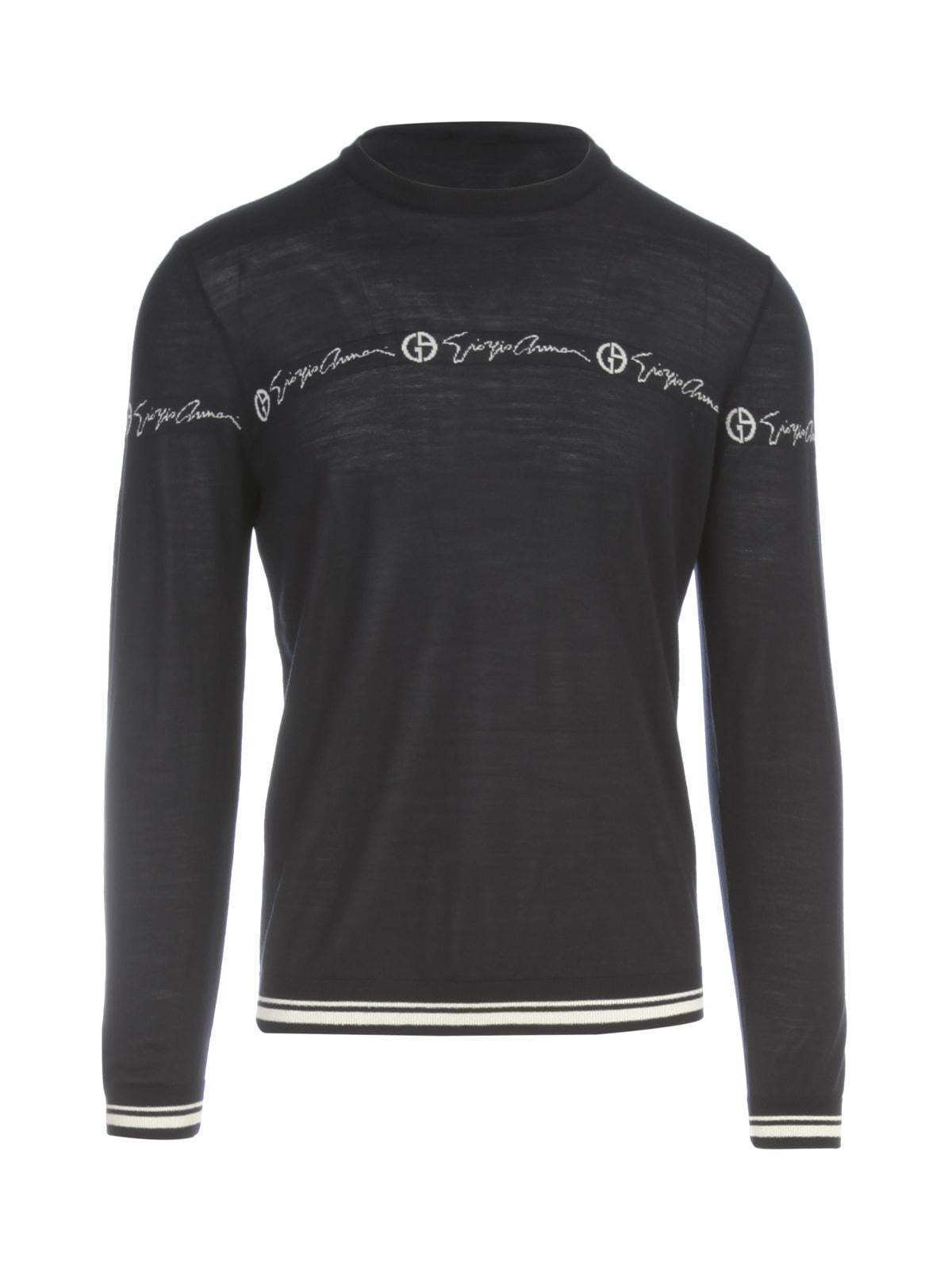 Striped L/s Sweater