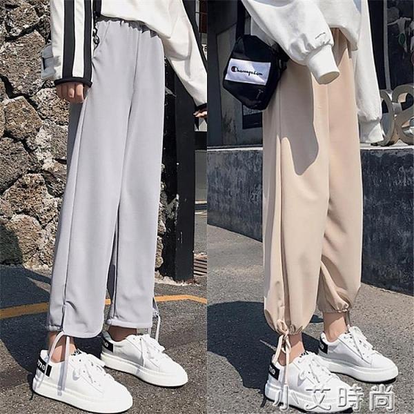闊腿褲女寬松直筒垂感高腰顯瘦春夏季百搭2021新款學生休閒女褲子 小艾新品