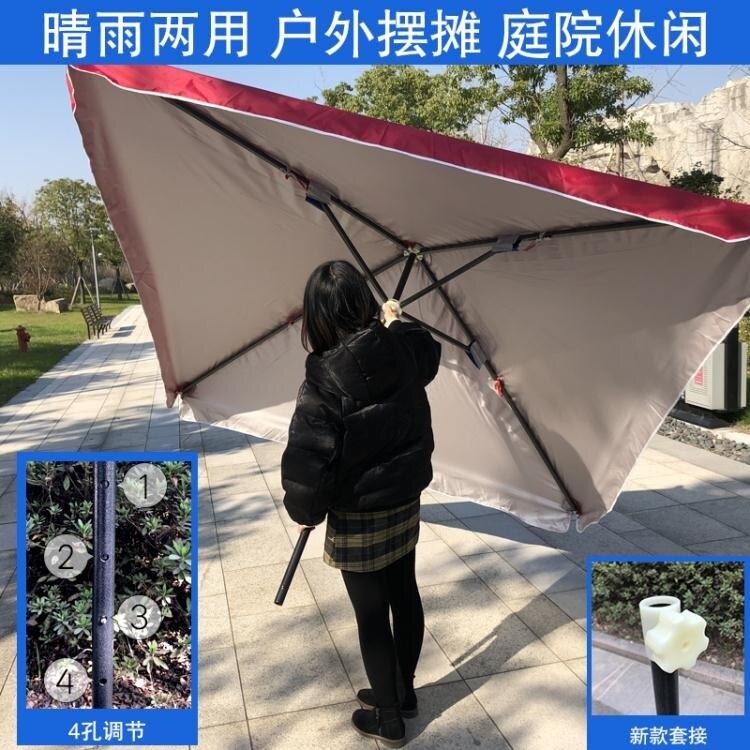 大號戶外遮陽傘擺攤傘太陽傘庭院傘大型雨傘四方傘沙灘傘3米