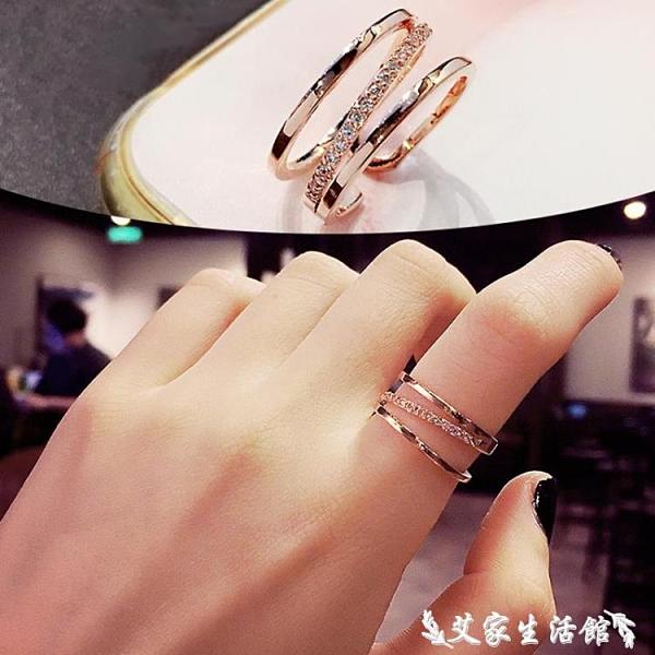 戒指 戒指女時尚個性輕奢小眾設計精致食指戒指ins潮網紅簡約女士素圈 艾家