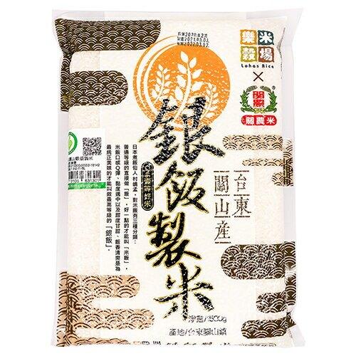 樂米穀場台東關山產銀飯製米1.5KG【愛買】