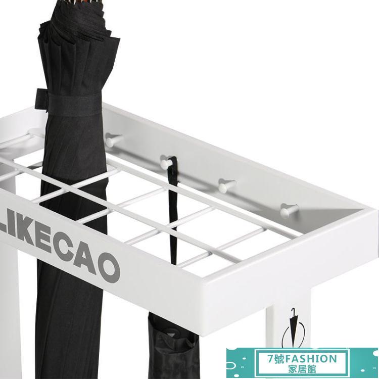 雨傘架 LIKECAO美式簡約雨傘架家用辦公超市銀行雨傘桶酒店大堂收納放傘