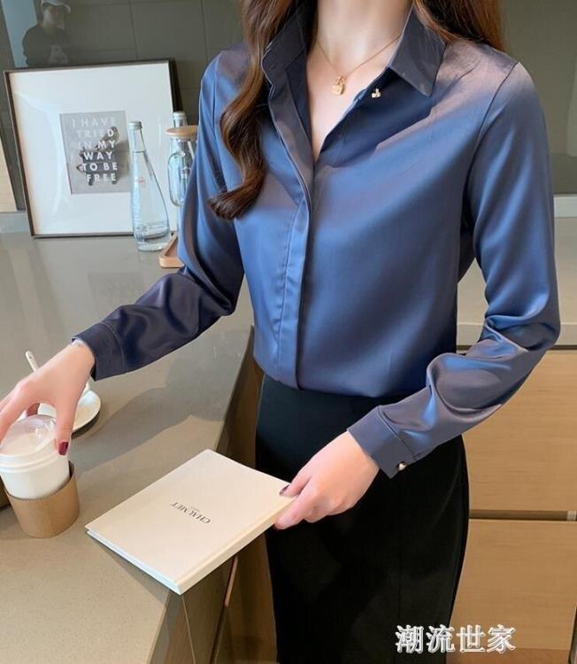 代工廠出口真絲襯衫女洋氣小衫桑蠶絲上衣貴氣緞面