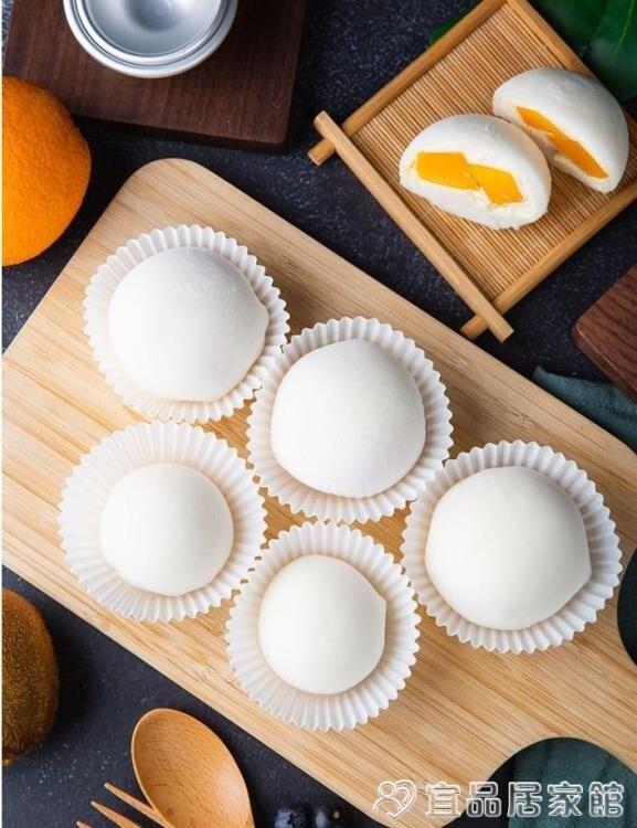模具 法焙客 制作雪媚娘蛋糕模具 鋁合金陽極淺半圓雪莓娘布丁模果凍模