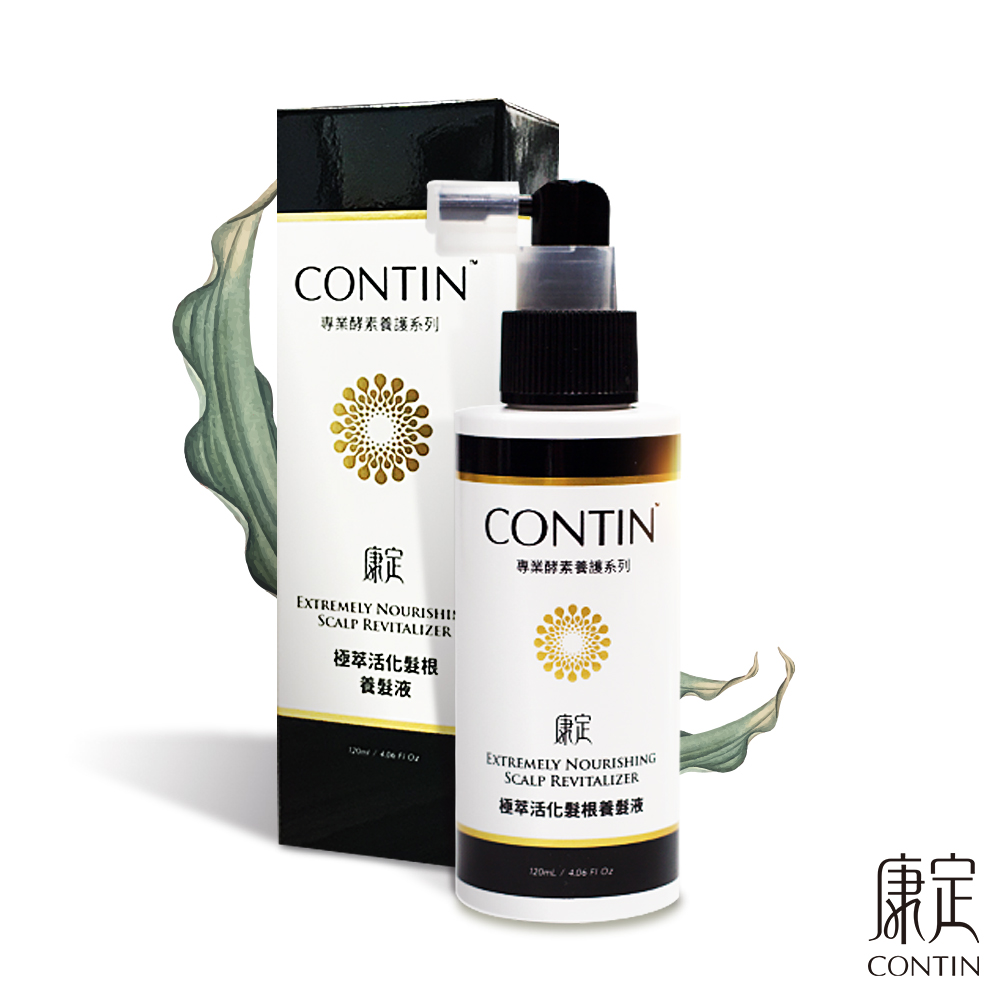 【CONTIN 康定】酵素極萃修護養髮液(120ml)