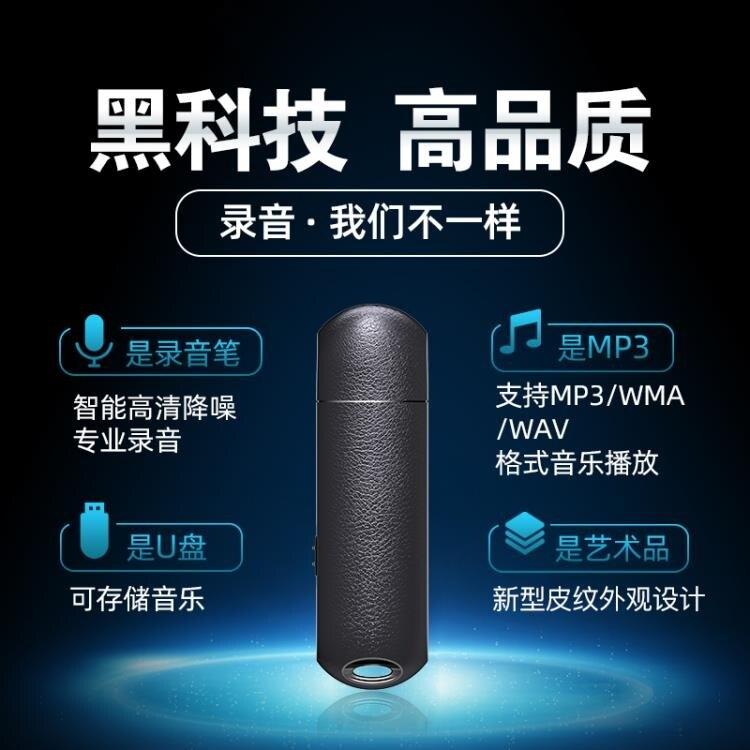【八折】JNN-Q62錄音筆轉文字專業超長待機大容量高清聲控降噪