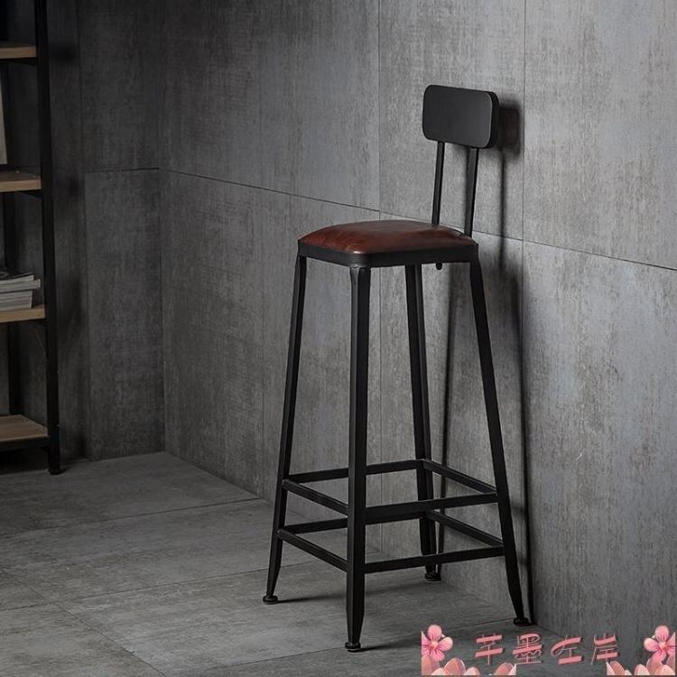 吧台椅吧臺椅高腳凳鐵藝家用靠背吧凳桌椅現代高椅子簡約酒吧椅高腳椅子