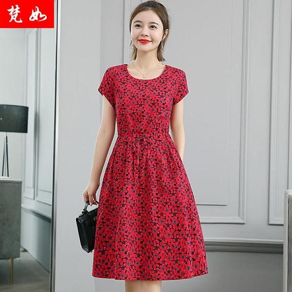 裙子連衣裙夏女2020韓版中長款新款夏季短袖淑女碎花棉麻裙 快速出貨