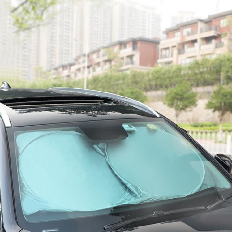 汽車遮陽神器前擋風玻璃罩車內隔熱墊防曬隔熱遮光板側窗簾遮擋布