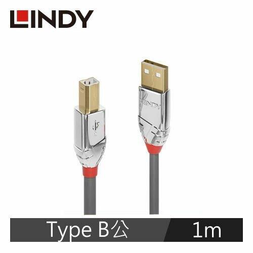 LINDY林帝 CROMO USB2.0 TYPE-A/公 TO TYPE-B/公 傳輸線 1M