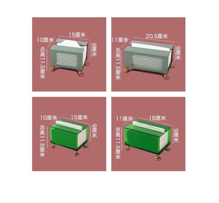 北歐ins輕奢紙巾盒多功能收納盒客廳桌面創意家用抽紙盒