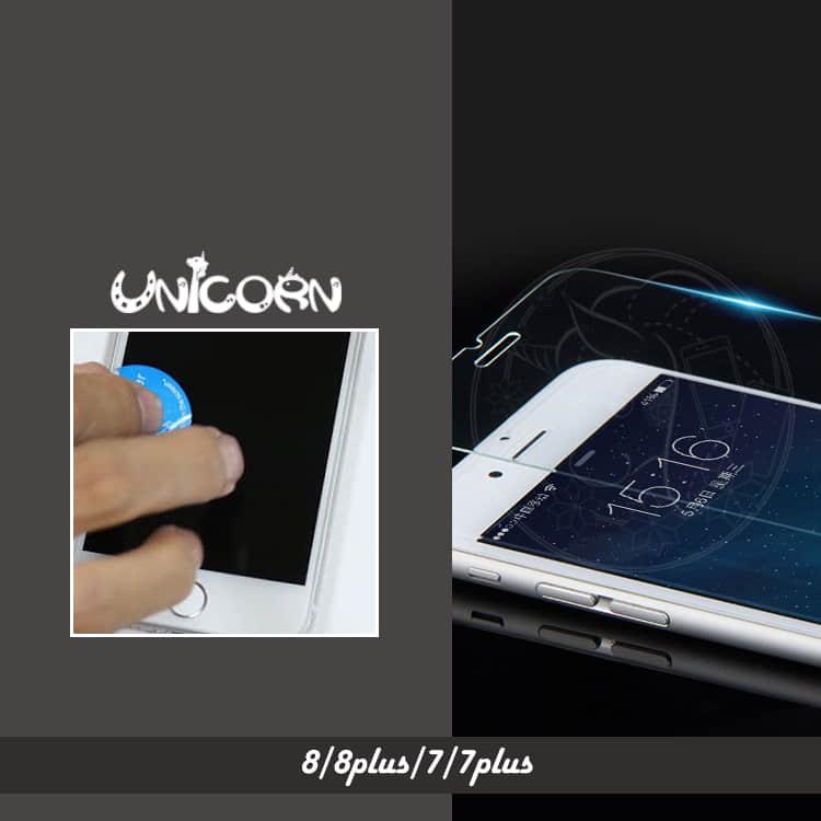 【超低價】iPhone專用-透明半版鋼化膜 非滿版保護貼 鋼化保護貼 i11/11Pro/Promax/XR/XSMAX/XS/8Plus Unicorn手機殼