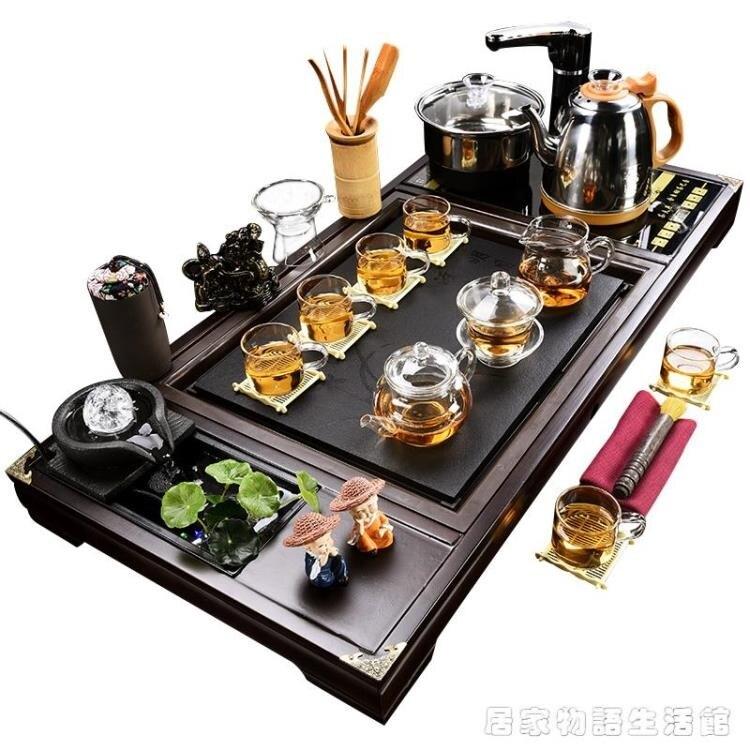 功夫茶具套裝全自動一體客廳家用整套簡約茶道泡茶小茶台茶盤一套 【全館滿499免運】