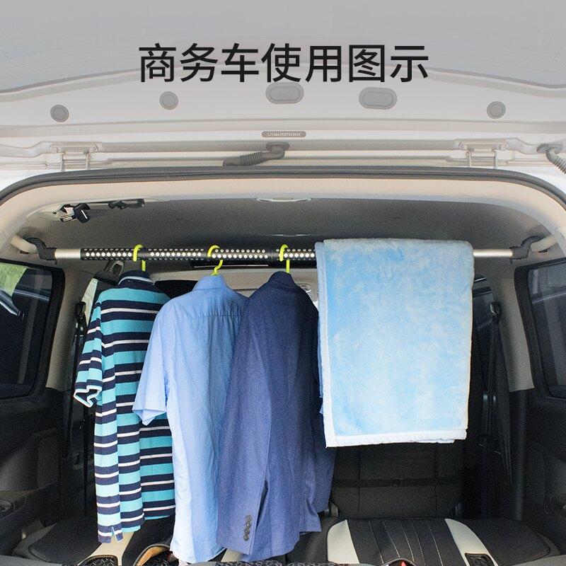 車載衣架 車載衣架伸縮晾衣桿掛衣架汽車晾衣架晾衣繩車用后備箱衣服架裝備【MJ11599】