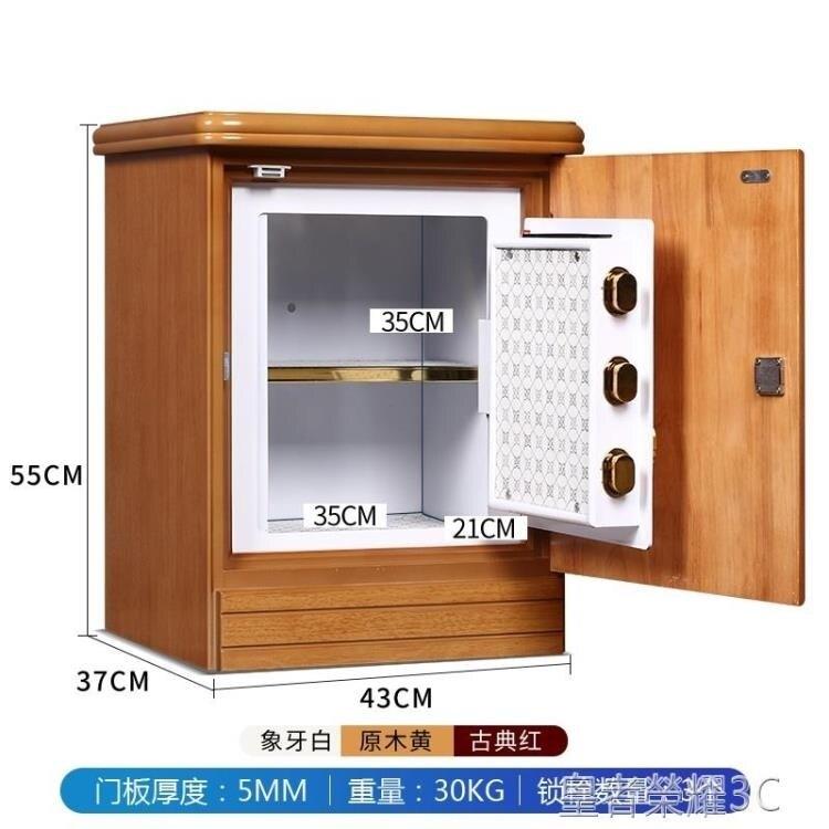 【八折】保險櫃 家用密碼床頭櫃木殼隱形式指紋防盜保險箱60辦公保管櫃55CM全鋼內櫃入墻YTL
