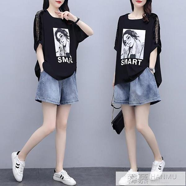 2021夏季新款韓版寬鬆顯瘦時尚套裝女休閒牛仔短褲 T恤洋氣兩件套 韓慕精品