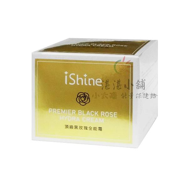 iShine 愛閃耀 頂級黑玫瑰全能霜 55mL