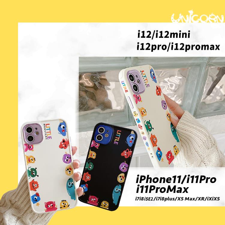 -兩色-彩色怪獸圍一圈 iPhone電鍍按鍵&鏡頭框全包軟殼 保護殼 手機殼【PC1100112】Unicorn