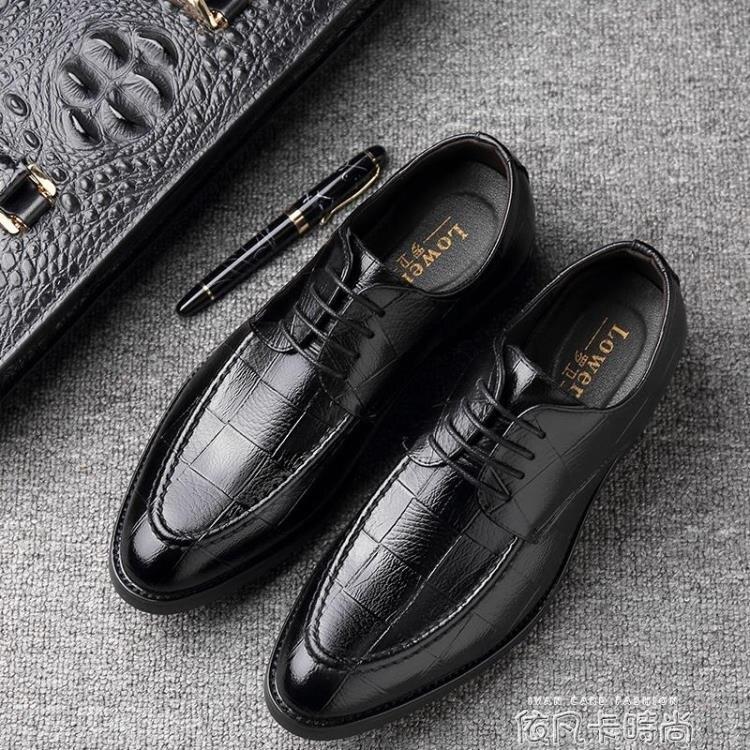 春季透氣男鞋韓版商務休閒鞋英倫尖頭皮鞋青年男士系帶百搭潮鞋