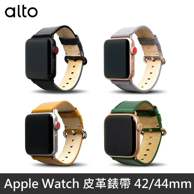 實體店面alto apple watch 皮革錶帶 42mm / 44mm lans