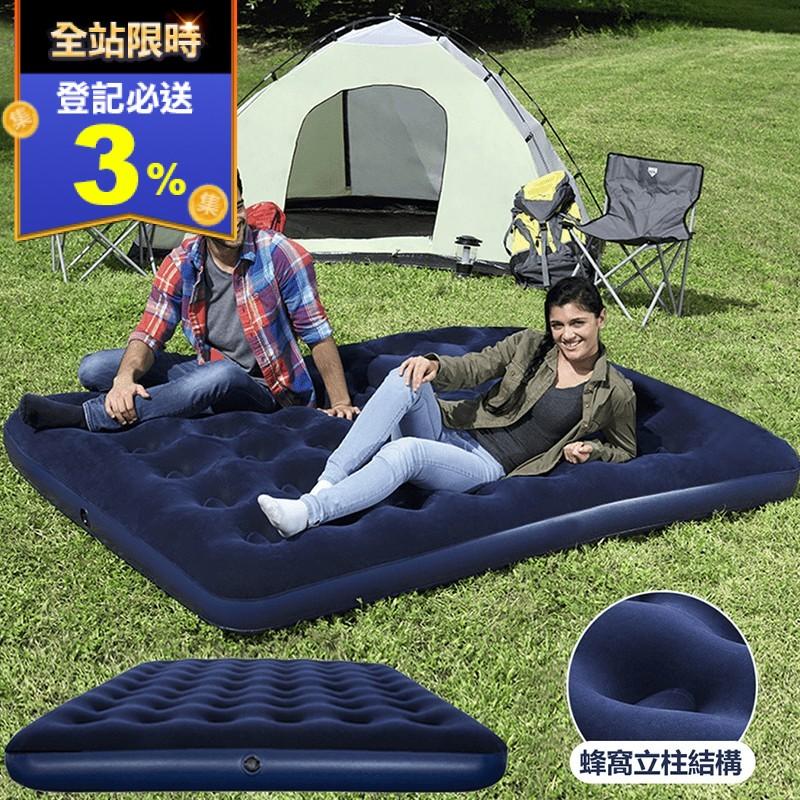 【Pavillo】植絨充氣床墊 - 雙人加大 (另有多款尺寸可選)(2 入)