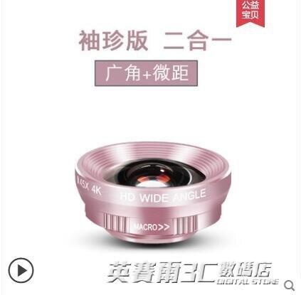 現貨快出 微距魚眼廣角手機鏡頭長焦單反通用外置高清攝像頭三合一套裝蘋果  走心小賣場