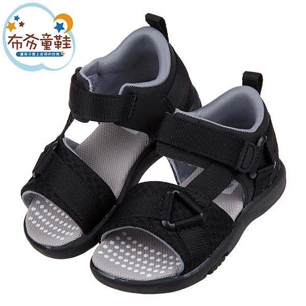 《布布童鞋》Moonstar日本速乾低調黑色兒童機能涼鞋(15~21公分) [ I1C816D ]