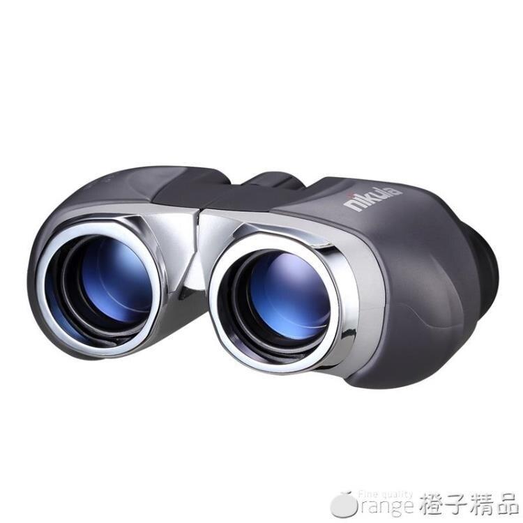 現貨快出 立可達超清雙筒望遠鏡 高倍高清微光夜視軍成人袖珍演唱會望眼鏡 走心小賣場