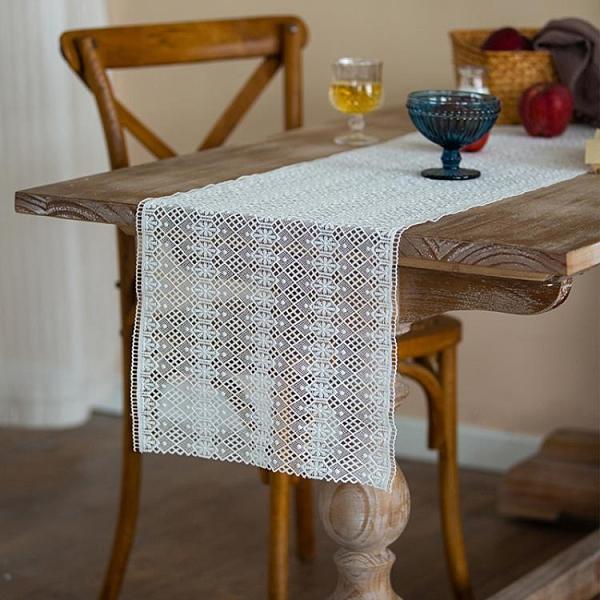 美式蕾絲桌旗現代簡約輕奢茶幾餐桌鞋柜布電視柜桌布蓋巾【聚寶屋】