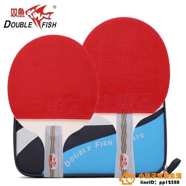2只裝 乒乓球拍雙拍袋進攻訓練拍初學者學生兵乓球拍橫拍直拍品牌【桃子】