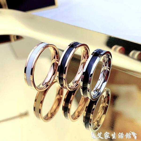 戒指 黑色食指鈦鋼戒指男士女ins潮人簡約時尚個性單身網紅冷淡風指環 艾家