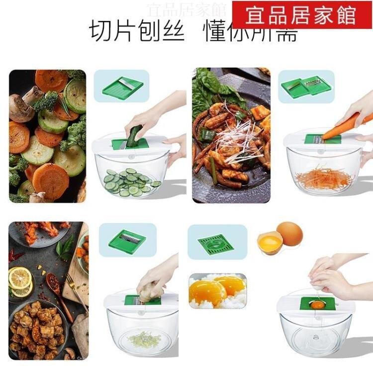 蔬菜甩干機脫水器家用沙拉洗菜盆手動不銹鋼水果甩水神器瀝水籃1 艾琴海小屋