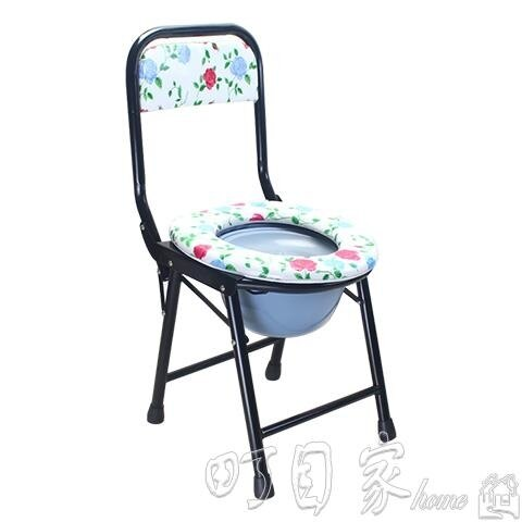 夯貨折扣! 老人坐便椅可折疊加固孕婦坐便器便廁凳簡易椅子行動馬桶防滑家用YYP 町目家