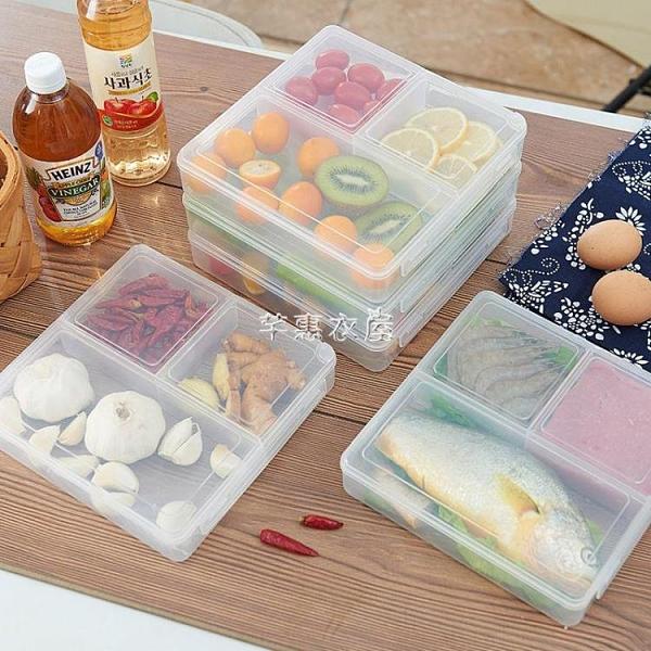 保鮮盒微波爐透明塑料套裝冰箱飯盒密封正長方形可加熱食物便當盒 快速出貨