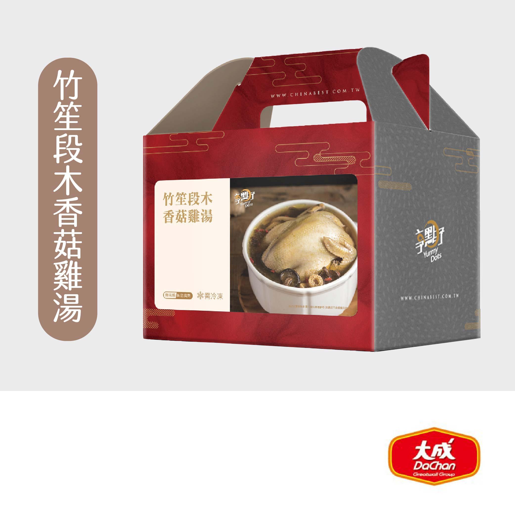 【大成x享點子】 竹笙段木香菇雞湯禮盒(2600g/盒) 免熬煮加熱即食
