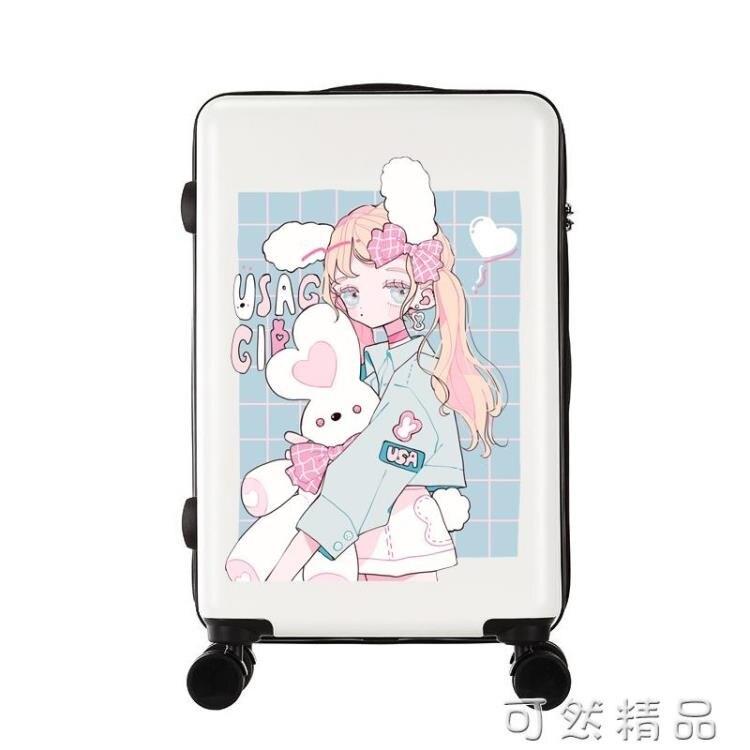 韓版行李箱女學生小清新卡通密碼旅行拉桿箱20寸可愛網紅ins新款