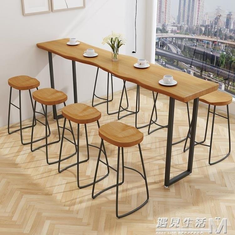 美式整板原實木吧台桌靠牆鐵藝長條酒吧台家用奶茶店高腳桌椅組合