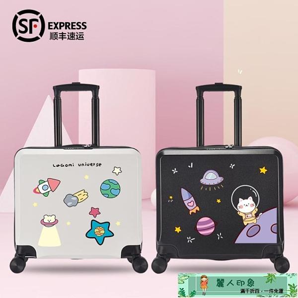 兒童行李箱 網紅兒童行李箱女可愛小型卡通拉桿箱可坐騎橫款輕便旅行箱男登機 麗人印象 免運