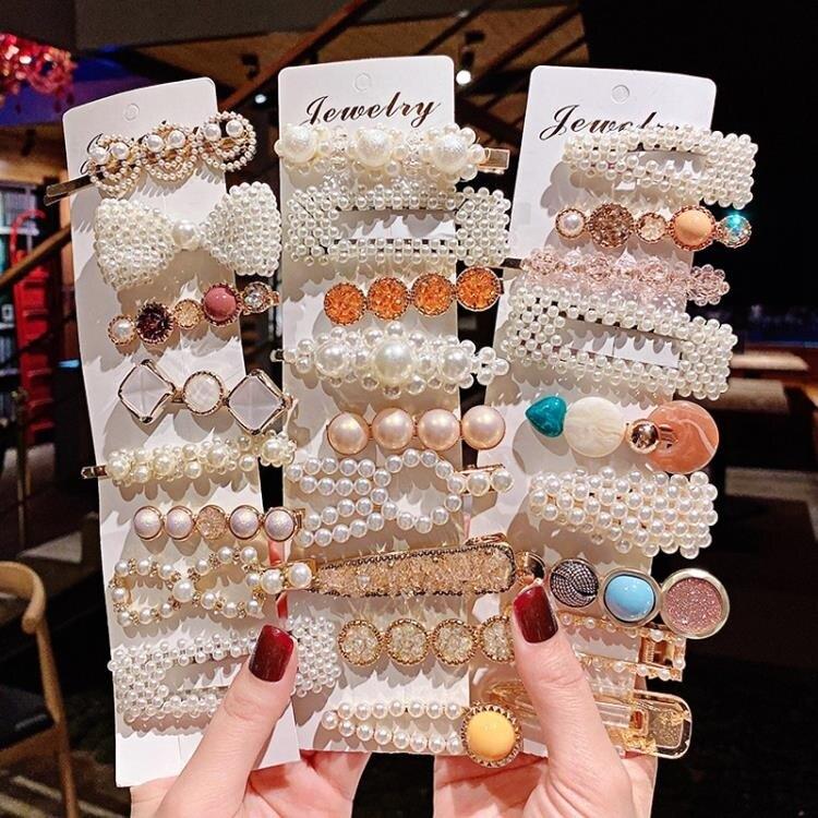 夯貨折扣! 髮卡 網紅珍珠發夾套裝女韓國水鉆邊夾側邊發卡發飾頭飾夾子bb夾劉海夾