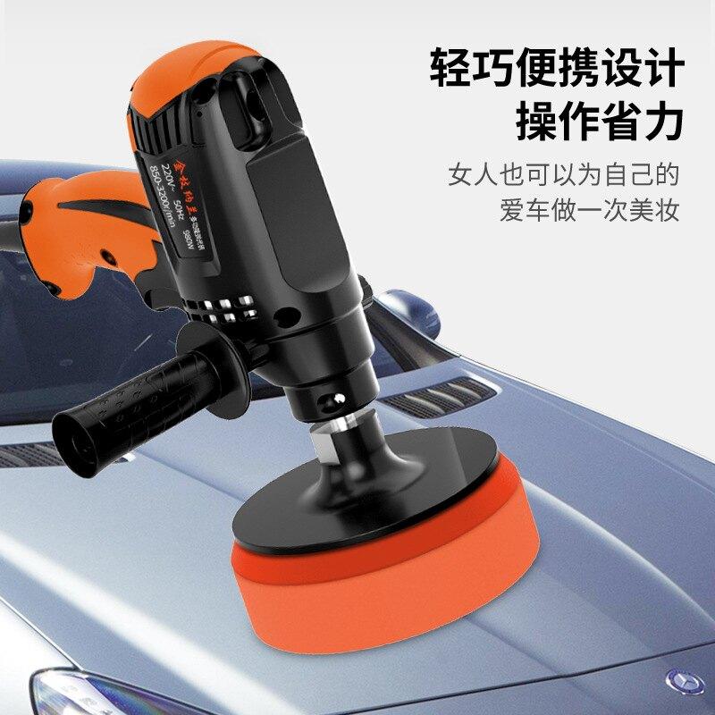 汽車美容拋光機封釉機家用大理石瓷磚地面修復打蠟機110V