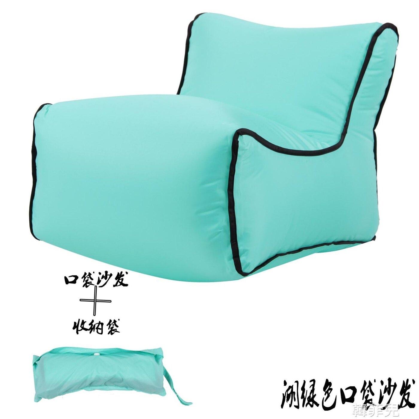 懶人沙發 抖音旅行空氣沙發網紅充氣躺椅懶人單人露營座椅戶外創意便攜椅子 MKS