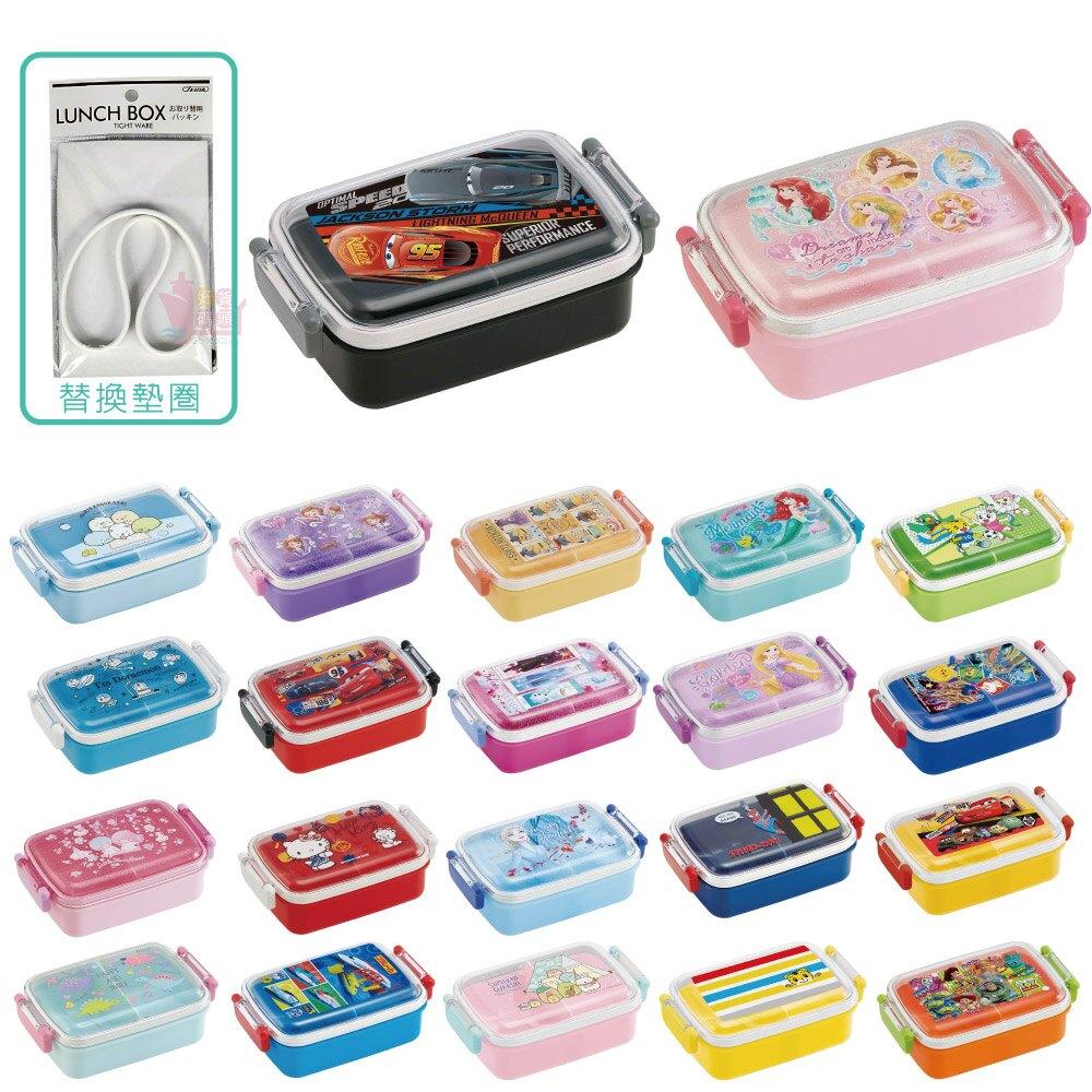日本製SKATER樂扣便當兒童學生餐盒便當盒飯盒分格可微波保鮮盒角落生物冰雪奇緣皮卡丘蜘蛛人RBF3AN