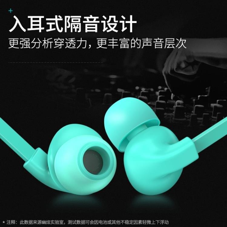 【八折】幽炫 H1雙耳無線藍芽耳機耳塞入耳頭戴掛耳式VIVO開車跑步