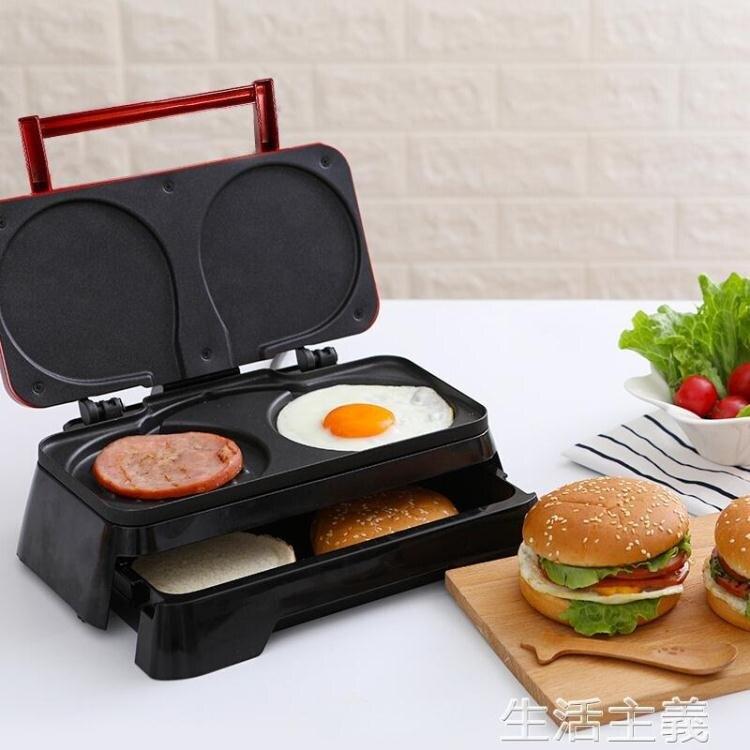 麵包機 美國夢三明治機早餐機輕食機華夫餅機面包機多功能加熱鍋吐司壓烤1 艾琴海小屋