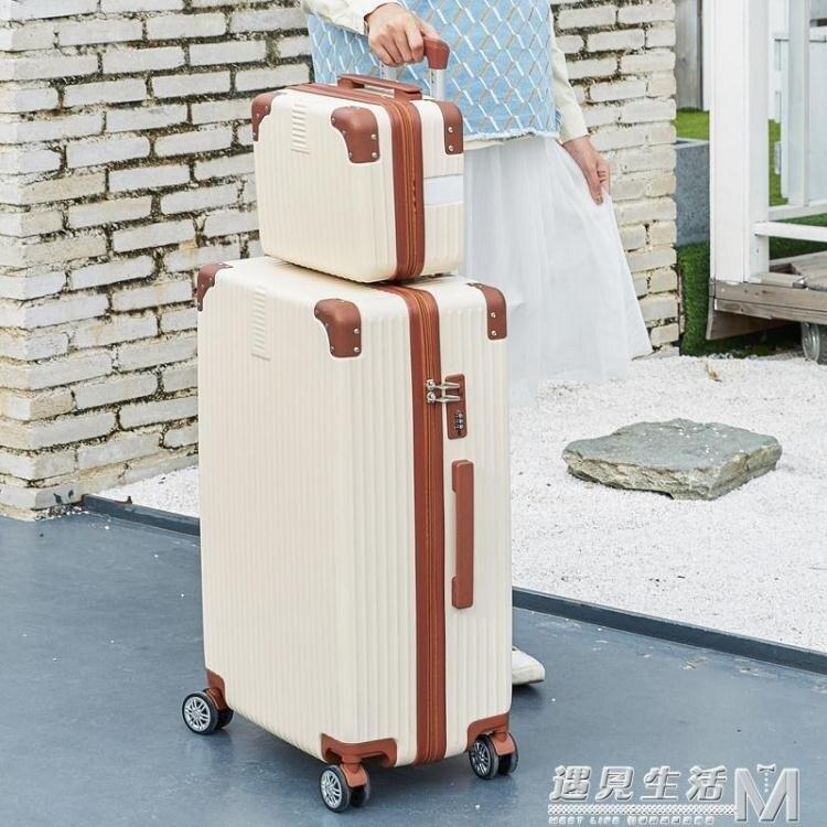 韓版超大容量行李箱子母拉桿箱女男密碼箱32寸拉錬旅行箱30皮箱包