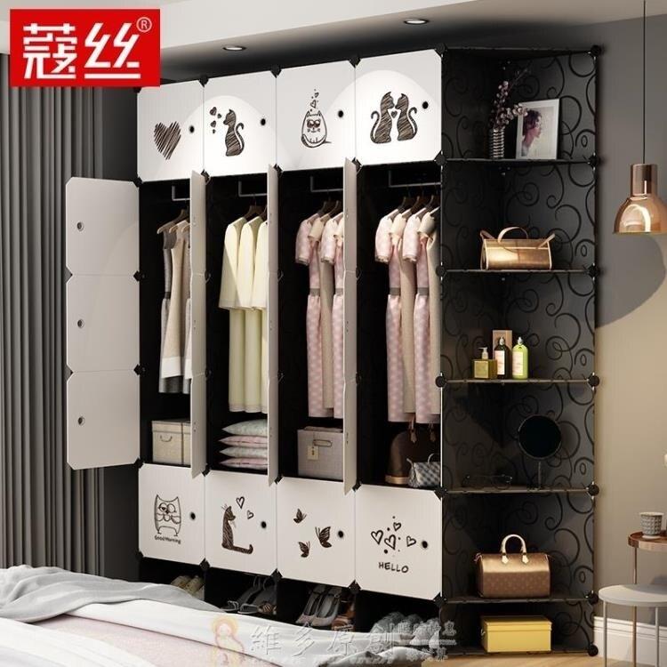 夯貨折扣! 衣櫃收納 衣櫃簡約現代經濟型組裝塑膠布衣櫥仿實木出租房臥室簡易收納櫃子